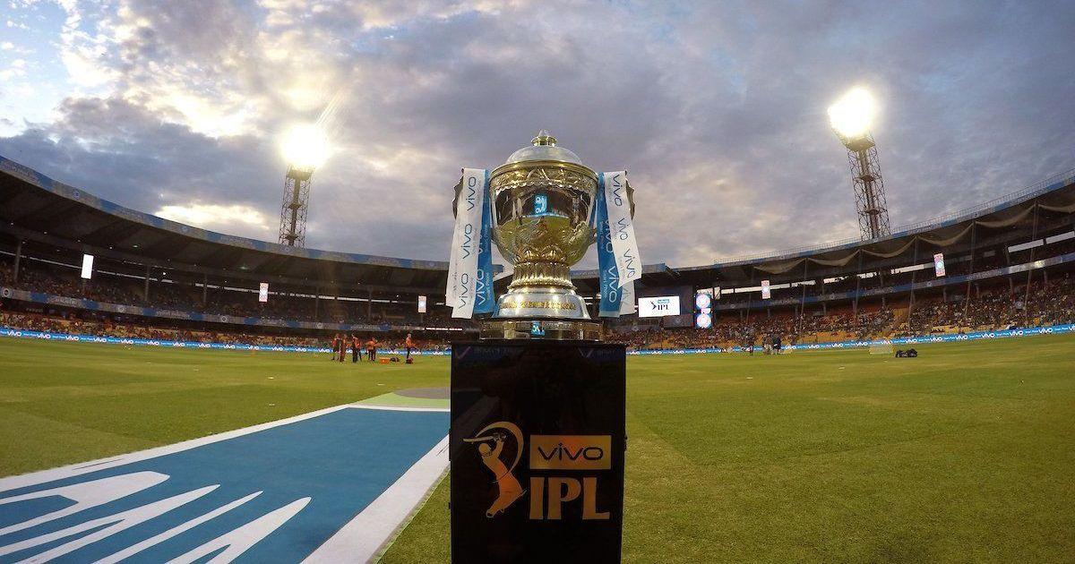 vivo IPL 2019 trophy