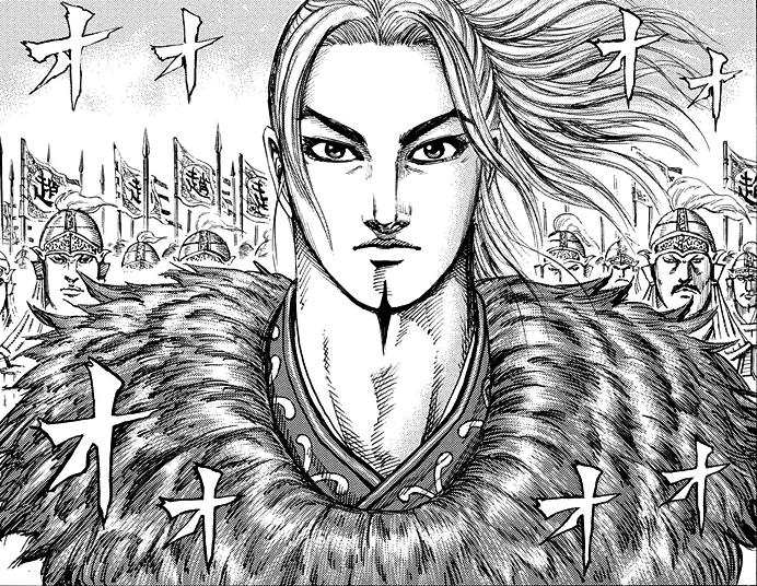 Kingdom Chapter 645