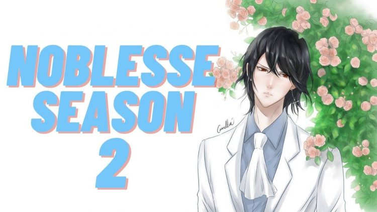 Noblesse Season 2