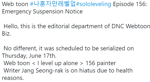Solo Leveling 156 Release Date